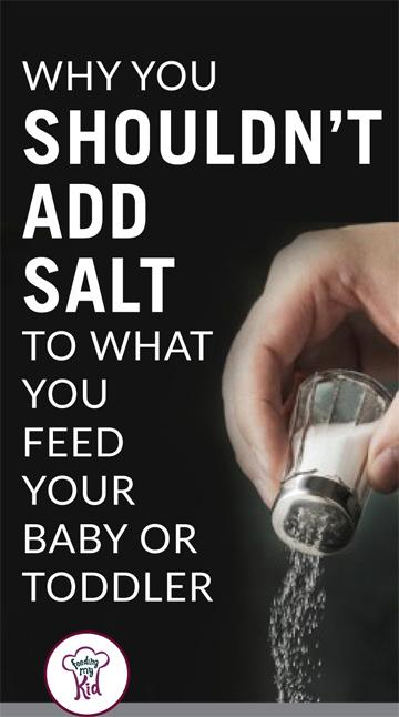 shouldnt-add-salt-short