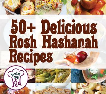 Rosh Hashanah Recipes- 50+ Delicious Rosh Hashanah Recipes! We have put today an ultimate list of awesome traditional foods along with some recipes that put a fun new twist on Rosh Hashanah favorites!