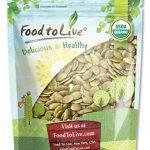 Food To Live Organic Pepitas
