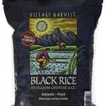Village Harvest Heirloom Chinese Black Rice