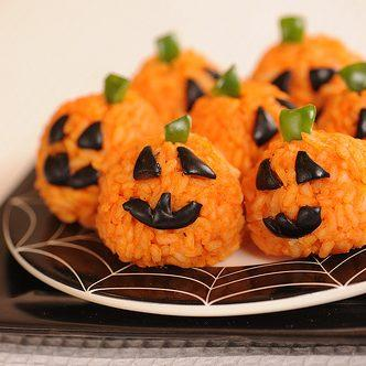 Sugar Free Carrot Rice Ball Mini-Jack-O' Lanterns